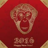 Новый Год 2016 zentangle обезьяны Стоковое Изображение RF