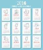 Новый календарь 2016 год с милыми смешными котами шаржей Стоковая Фотография RF