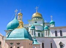 Новый монастырь Иерусалима, Istra Стоковое Фото