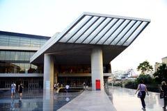 Новый музей Афины Греция акрополя Стоковые Изображения