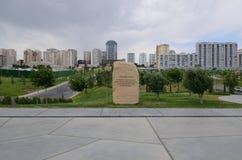 Новый парк любимое место для граждан Баку Азербайджан стоковое фото rf
