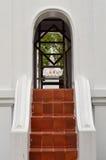 Нога лестниц Стоковое фото RF