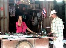 Нож магазина Стоковые Фотографии RF