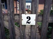 Номер два дома Стоковое Изображение