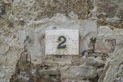 Номер два на стене Стоковые Фото
