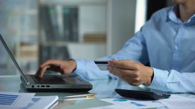 Номер карты на компьтер-книжке офиса, ходить по магазинам администратора входя в онлайн, креня видеоматериал