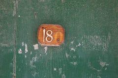 Номер дома Стоковое Изображение RF