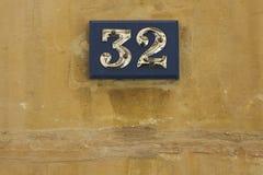 Номер дома Стоковые Изображения RF