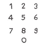 Номер сбора Стоковая Фотография RF