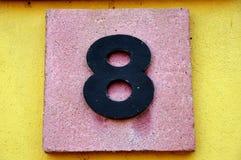 номер 8 Стоковые Фото