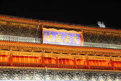 Ноча башни барабанчика Xian Стоковое Изображение RF