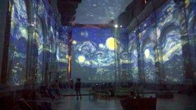 ноча звёздная видеоматериал
