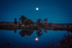 Ноча осени Стоковая Фотография