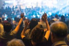 Ноча поклонению Стоковые Изображения