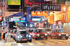 Ноча улицы Hong Kong Стоковые Изображения