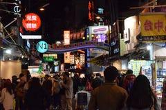 ноча taiwan рынка Стоковое фото RF