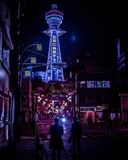 Ночи Осака стоковые фотографии rf
