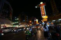 Ночная жизнь Бангкока, Азии Стоковая Фотография RF