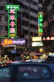 Ночная жизнь в Hong Kong. Стоковая Фотография