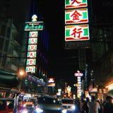 Ночная жизнь на городке Китая стоковые изображения