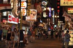 Ночная жизнь Осака Стоковое Фото