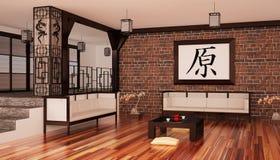 нутряная новая комната Стоковые Фотографии RF