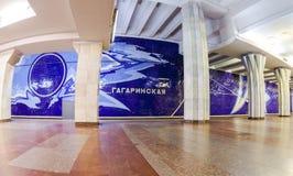 нутряная подземка станции Стоковое Изображение