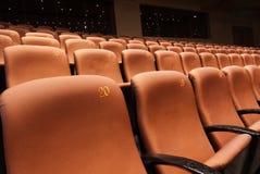 нутряной самомоднейший театр Стоковое фото RF