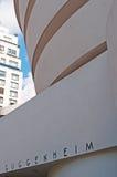 Нью-Йорк: деталь музея Guggenheim строя 17-ого сентября 2014 Стоковые Фото