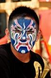 Нью-Йорк: Мальчик с покрашенным лицевым щитком гермошлема Стоковая Фотография