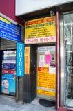 Нью-Йорк, NY США - апрель 2016: красочные магазины на улицах Брайтона приставают к берегу, рекламы, русская община стоковое фото rf