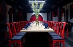 обеденный стол Стоковые Изображения