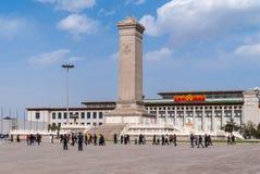 Обелиск военного мемориала на площади Тиананмен, Пекине Китае стоковое фото rf