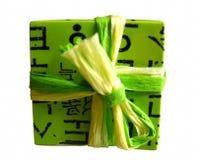 обернутый зеленый цвет подарка коробки Стоковые Изображения RF
