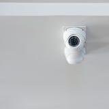 обеспеченность множества copyspace камеры Стоковая Фотография RF