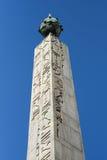 Обелиск Montecitorio в Риме стоковые фото