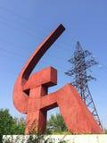 Область России Краснодара - сентябрь 2017 - молоток памятника и Si Стоковые Фото