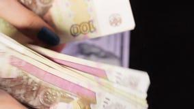 Обмен денег акции видеоматериалы