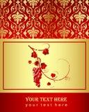 обозначьте вино Стоковое Изображение
