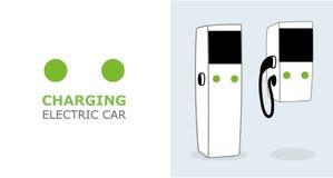 Оборудование зарядной станции для знамени электрического автомобиля бесплатная иллюстрация