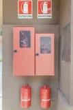 Оборудование против опасностей пожара Стоковые Изображения