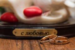2 обручального кольца лежат таблица Голуби Figurine Любовь Стоковое Изображение RF