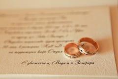 Обручальные кольца на приглашении Стоковое фото RF
