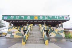 Обсерватория Доры в Пхаджу, Южной Корее Стоковое Изображение RF