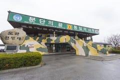 Обсерватория Доры в Пхаджу, Южной Корее Стоковые Изображения