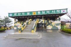 Обсерватория Доры в Пхаджу, Южной Корее Стоковое Фото