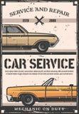Обслуживание автомобиля и обслуживание, ретро плакат бесплатная иллюстрация