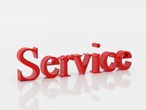 обслуживание бесплатная иллюстрация