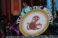 Обстреливайте год обезьяны во время 117th золотого парада дракона Стоковое фото RF