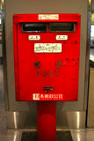 Обслуживание столба Японии Стоковое Фото